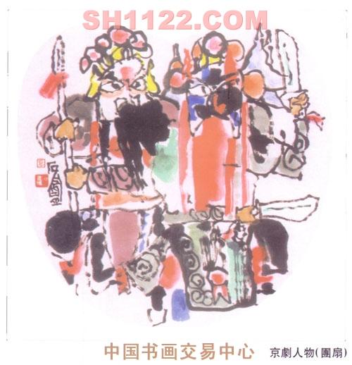 22京剧人物(团扇)