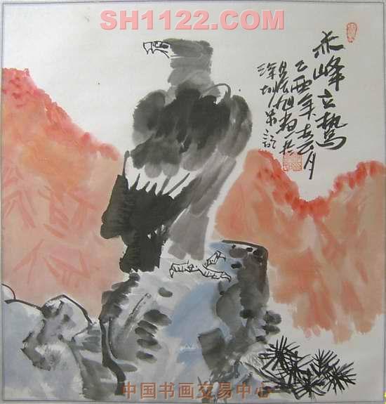 本田猛鹫190