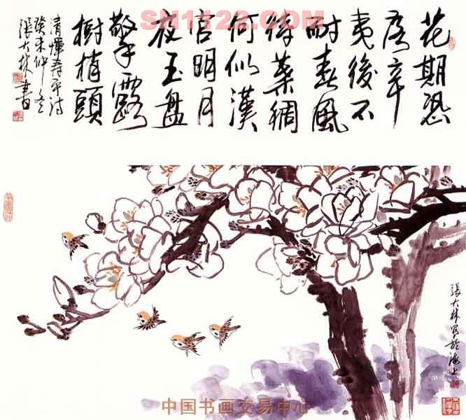 名家 张大林 花鸟 - 《玉兰飞雀》图片