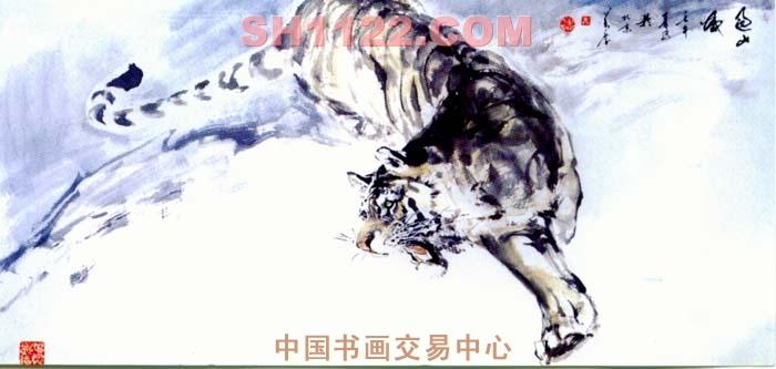 萧万庆-《过山风》-淘宝-名人字画-中国书画服务中心