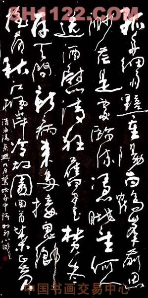 姚小尧保真直供交易中心沿滩书画交易中心中中国学二小图片