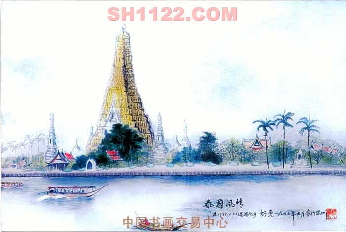 胡冕-泰国风情-淘宝-名人字画-中国书画交易中心