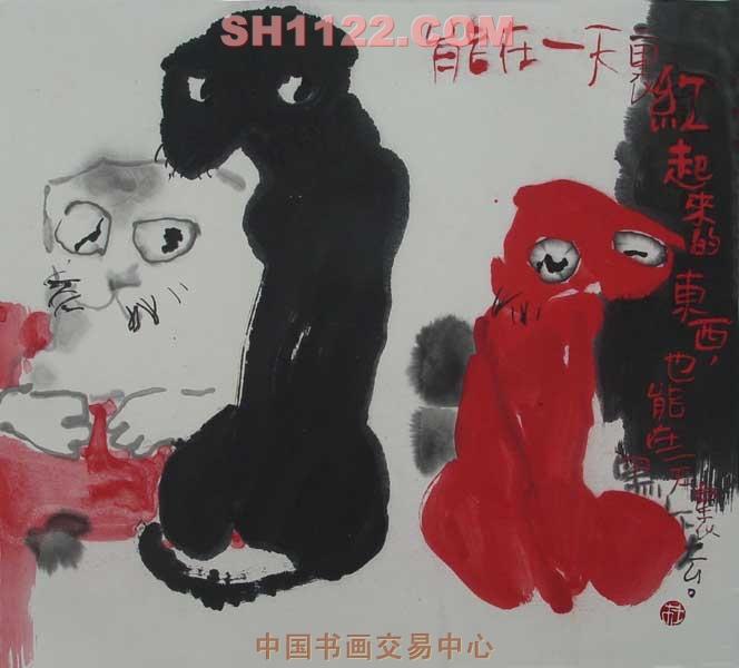 博美水彩手绘图