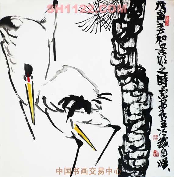 松鹤书法欣赏高清图片