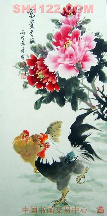 山水 花鸟 水彩 版画 油画 篆刻 年画 剪纸 全国百万书画名家艺术交流
