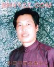 中国著名艺术家:苏万强