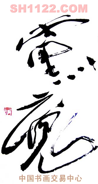 祖逖课文结构图