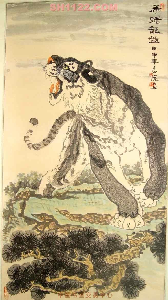 马良虎-虎踞龙盘-淘宝-名人字画-中国书画交易中心