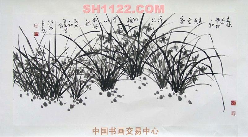 水墨兰-赵秀勋-淘宝-名人字画-中国书画交易中心