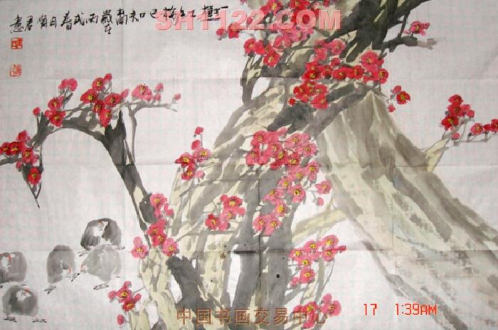 名家 姜修君 其他 - 一树红梅已知春