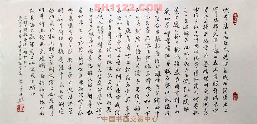 牛忠理-曹操短歌行-淘宝-名人字画-中国书画交