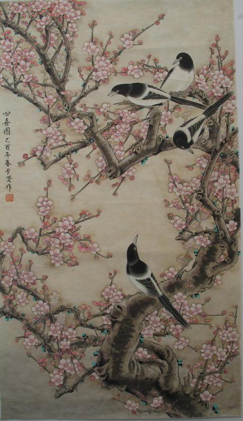 免费供求中心 工笔梅花 四喜图 中国书画服务中心 艺术爱好图片