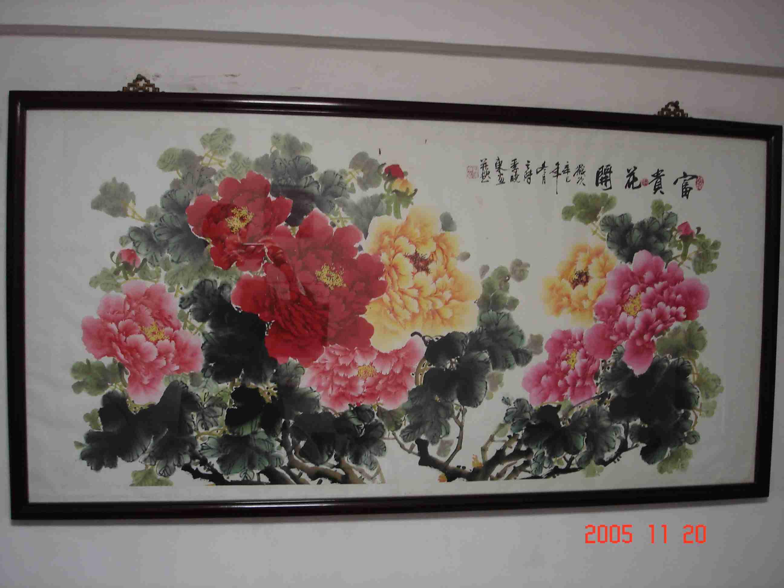 牡丹花-中国书画交易中心