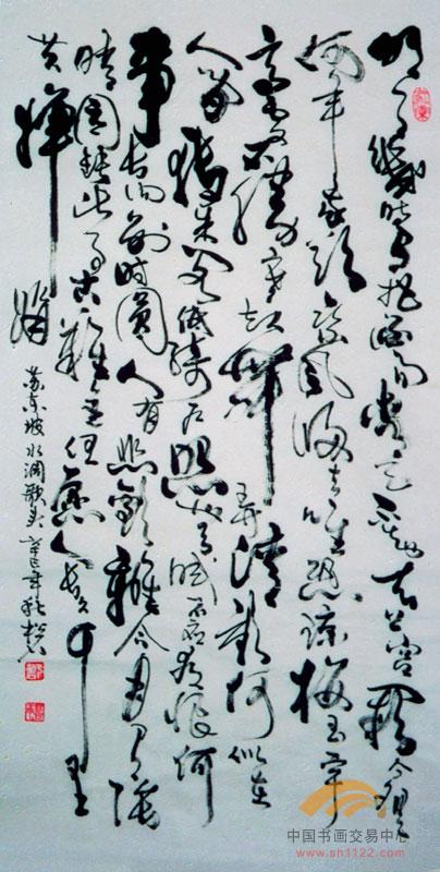 作品3-于松石-淘宝-名人字画-中国书画服务中心,中国