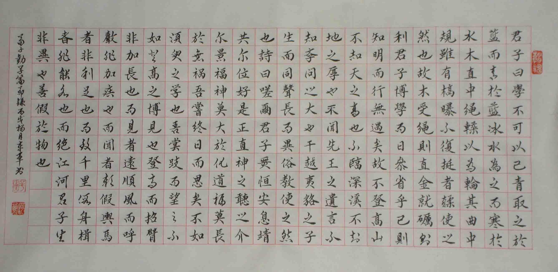 薛辉-劝学节录-淘宝-名人字画-中国书画服务中心