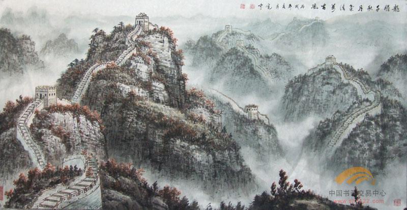 裴宪中-万古风-淘宝-名人字画-中国书画交易中心,中国