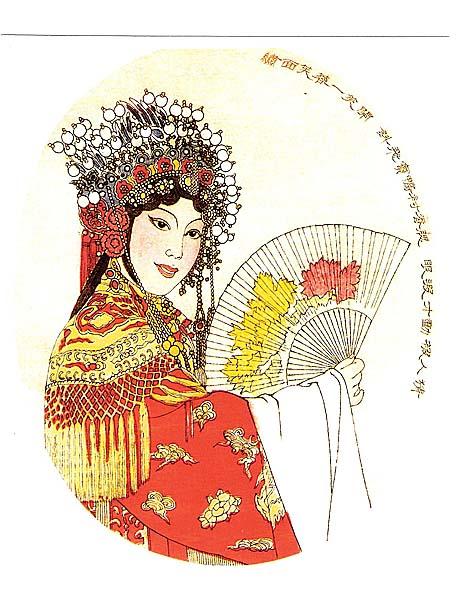 京剧人物――红衣女