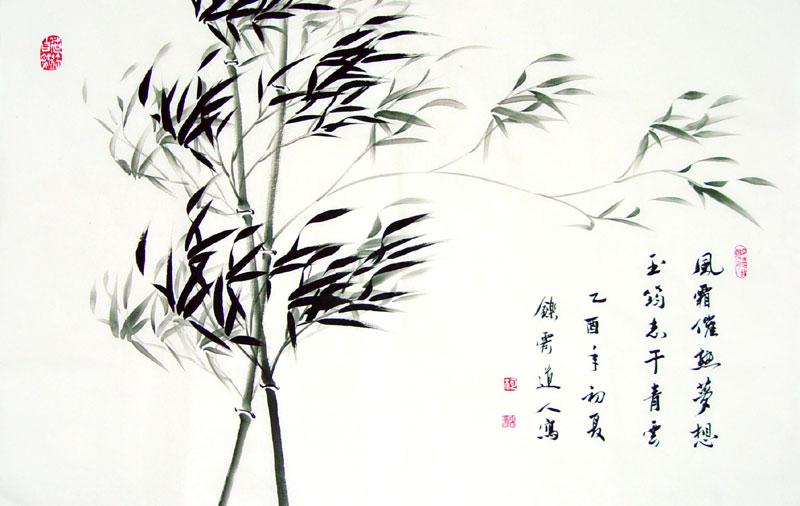 水墨竹1-柯汉庭-淘宝-名人字画-中国书画交易中心,,拍