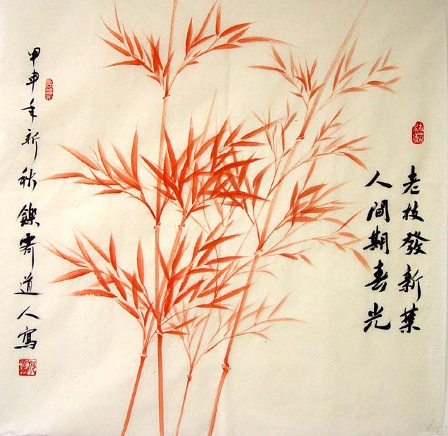 水墨竹3-柯汉庭-淘宝-名人字画-中国书画交易中心,,拍