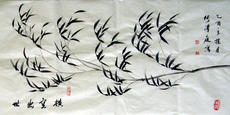 水墨竹5-柯汉庭-淘宝-名人字画-中国书画交易中心,,拍