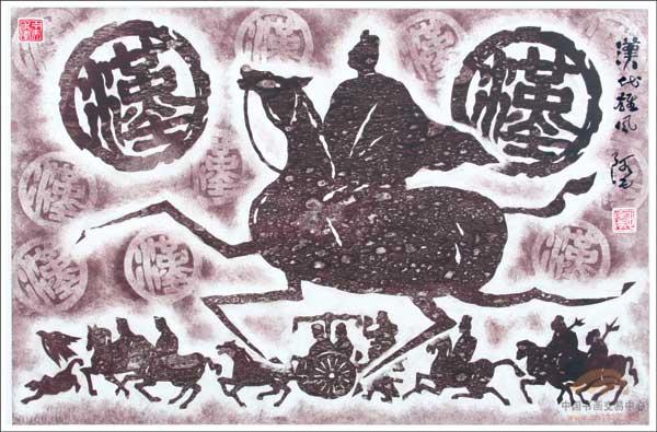 艺术赏析 毛宁养书画艺术作品 中华大同文化的日志