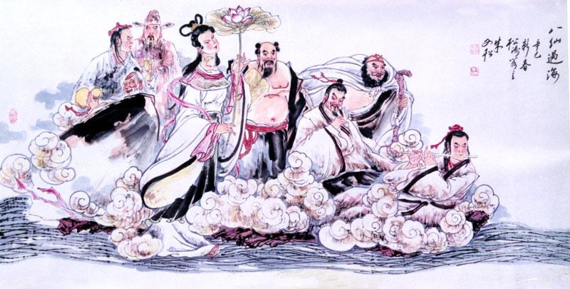 朱文松-八仙过海-淘宝-名人字画-中国书画交易中心,,.
