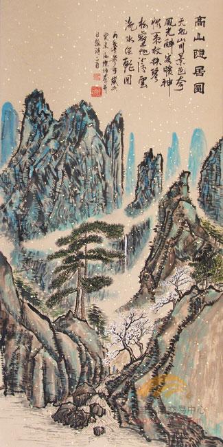 高山隐居图-焦泓杰-淘宝-名人字画-中国书画交易中心