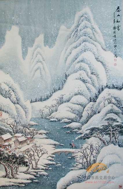 山水画17-冰雪山水