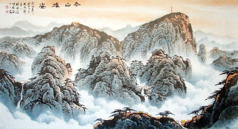 高清山水画图片; 山水艺术名家 韩绪顺钻石席位; 百度图片搜索_泰山