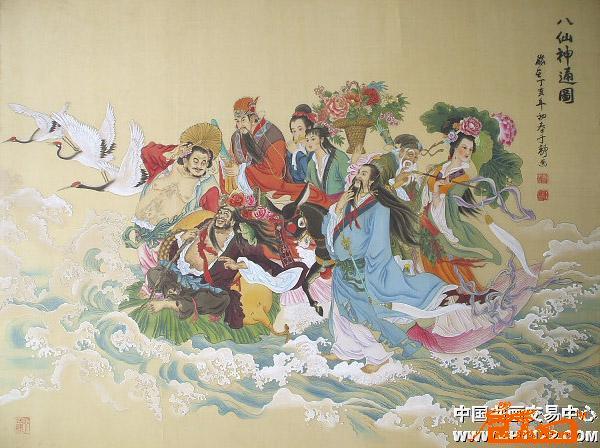 于静(又名鲁秀)-八仙过海-淘宝-名人字画-中国书画,,.