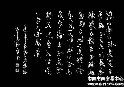 毛泽东99人民解放军占领南京(横版)-杨万清-淘宝