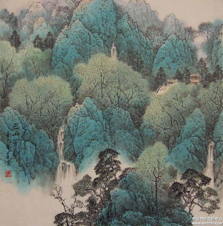 李辛儒-巴山芳春-淘宝-名人字画-中国书画服务中心