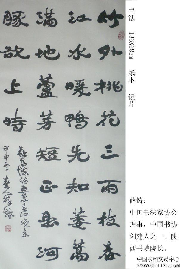 幼儿园打击乐大中国图谱