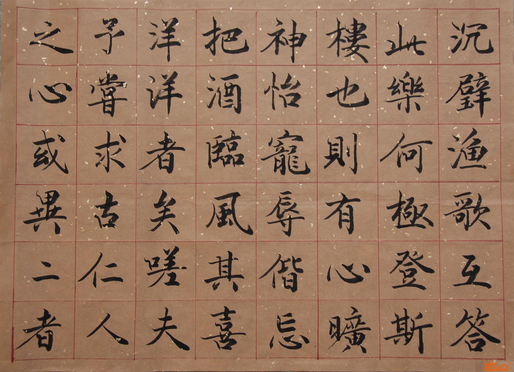 柳金善 淘宝 名人字画 中国书画交易中心 中国书画销售中心 中国书画