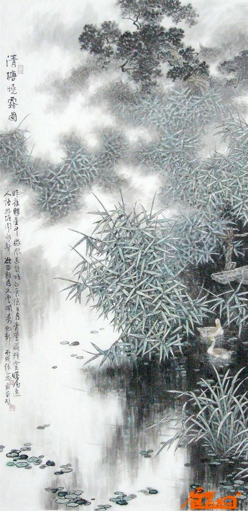晓雾古筝曲谱五线谱