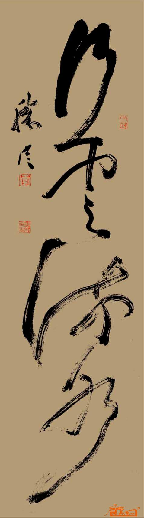 名家 李胜洪 书法 - 行云流水 当前 位粉丝喜爱本幅作品