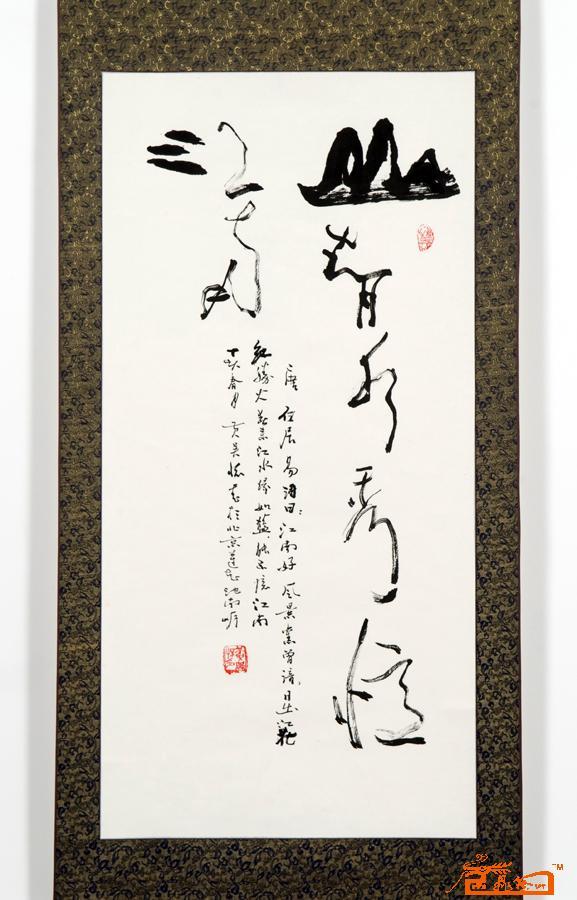 中国书画交易中心图片