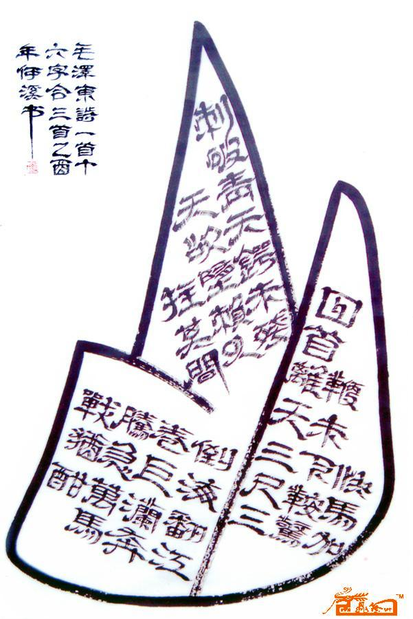 包 包包 包装 包装设计 购物纸袋 挎包手袋 女包 手提包 纸袋 601_900