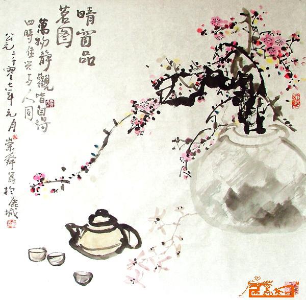 晴窗品茗图-周崇舜-淘宝-名人字画-中国书画交易中心