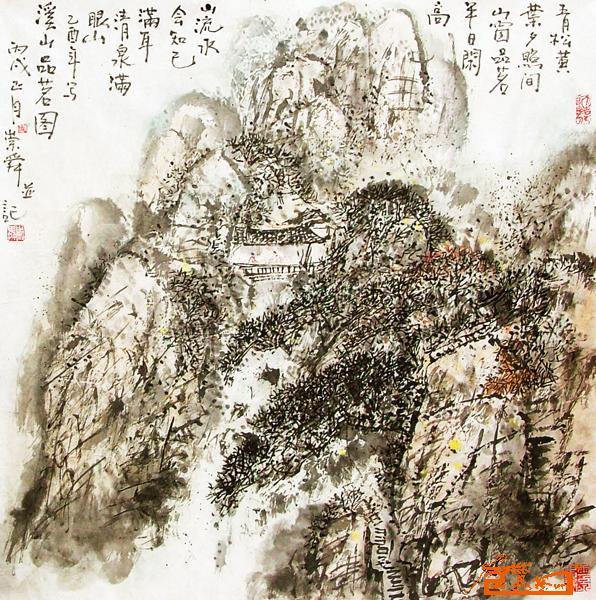 溪山品茗图-周崇舜-淘宝-名人字画-中国书画服务中心