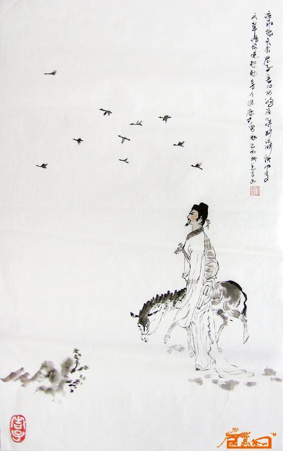 李白-刘志英-淘宝-名人字画-中国书画服务中心,中国,.