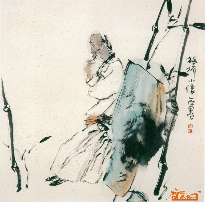 万一宾-板桥小像-淘宝-名人字画-中国书画交易