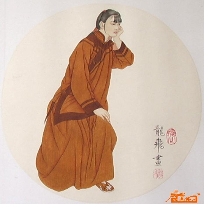北京 荣宝/请上传您所在线鉴定的作品: