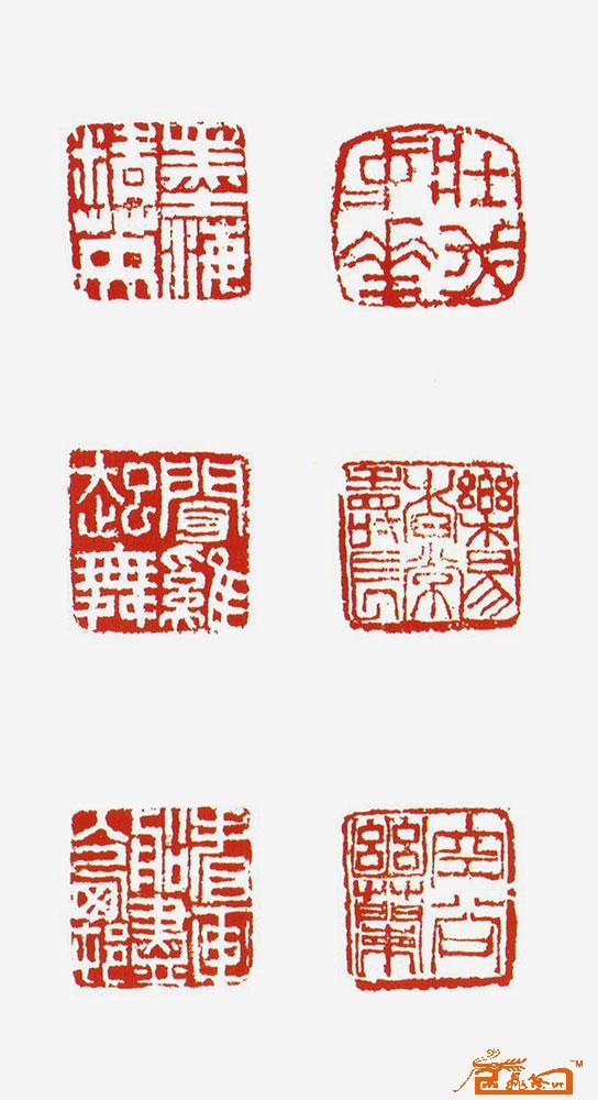 名家 林坚 书法 - 作品15图片