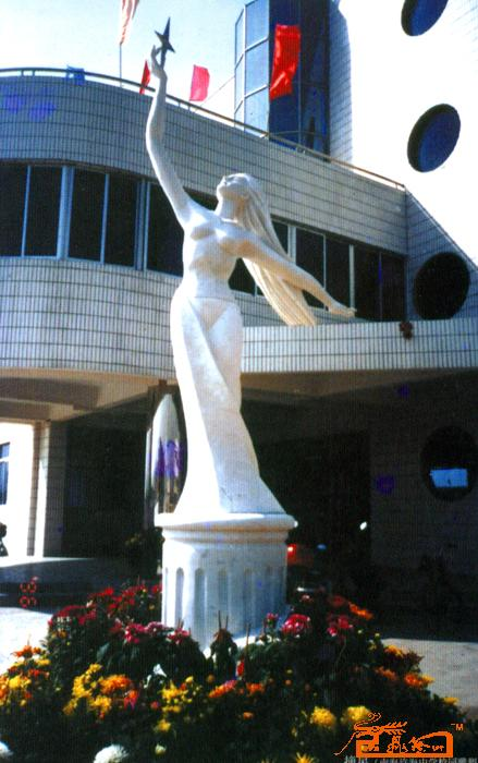 莫各伯-摘星(南海许海中学校园雕塑)-淘宝-名人字画