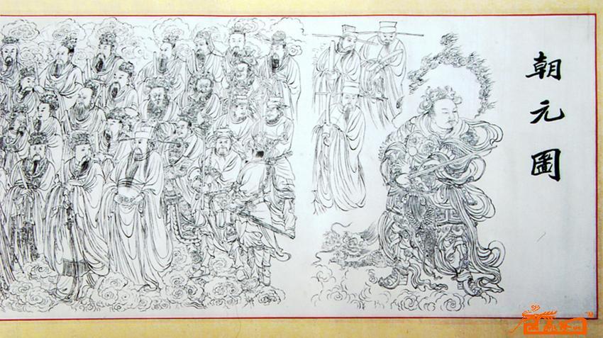 朝元图1 张绪仁 淘宝 名人字画 中国书画交易中心 中国书