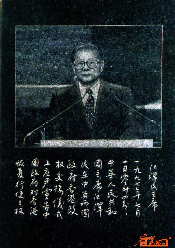 张绪仁 手工影雕百载中兴图志13 淘宝 名人字画 中国书画