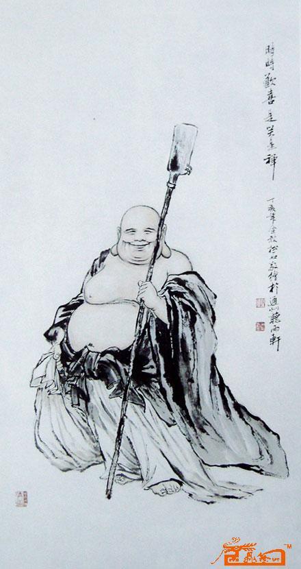 名家 孙志萍 国画 - 布袋和尚 当前 位粉丝喜爱本幅作品