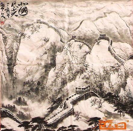 名家 陈希文 山水 - 北国风光 当前 位粉丝喜爱本幅作品