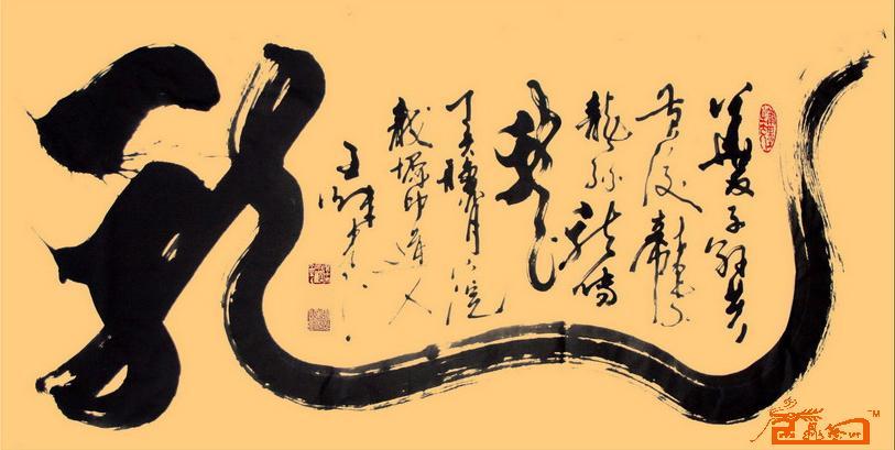 【引用】新年快乐 - 苏老汉 - 留给0102的话